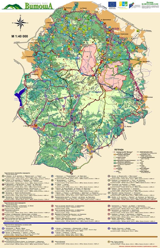 Priroden Park Vitosha Naj Stariyat Park Na Balkanite Portal