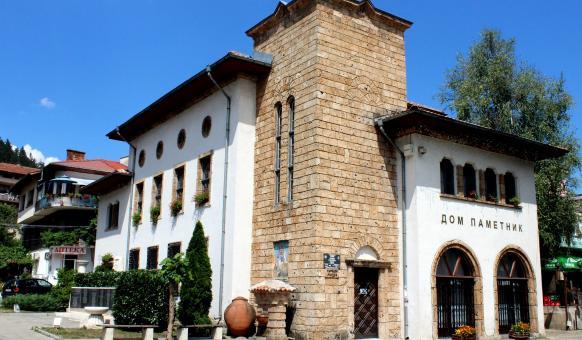 Тетевен, Забележителности в България, Тетевенски Балкан, Водопад Скока, Рибарица, Исторически музеи, Църкви