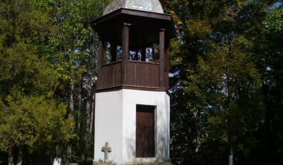 Камбанарията в Земенския манастир