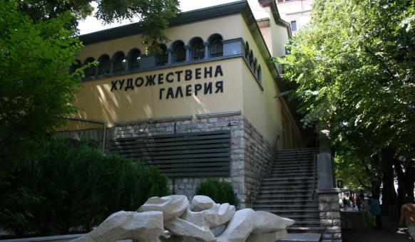 Стара Загора, Забележителности