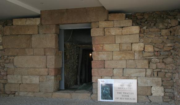 Казанлък, Забележителности в Казанлък, Долината на тракийските царе, Казанлъшката гробница