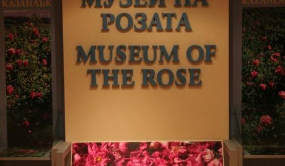 Музей на розата, Музеи в България, Розовата долина, Казанлъшката долина, Забележителности в Казанлък