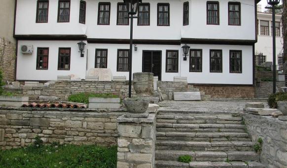 Балчик, Забележителности в Балчик, Етнографски музей - Балчик
