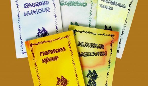 "Книга ""Габровси хумор"""